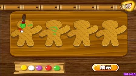 爱探险的朵拉历险记★朵拉做姜饼人