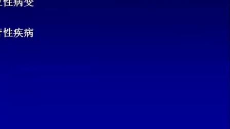 神经外科手术录像林浩特集宁临河阿拉善左旗阿左旗二连浩特满洲里牙克石扎兰屯额尔古纳根河阿尔山霍林郭勒丰镇土默
