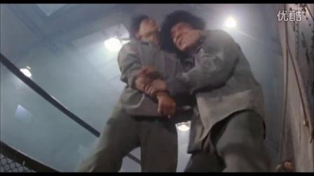 《火烧岛》刘德华狱中单挑成龙