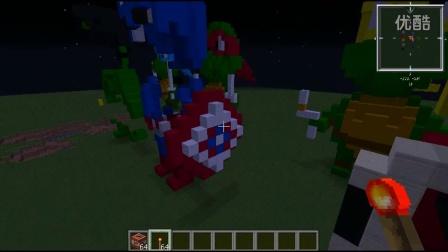 海星C我的世界二次元雕像介绍