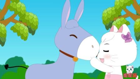 小燕子,小兔子乖乖,小毛驴,小白兔,洗手歌,娃哈哈,数鸭子儿歌视频大全100首