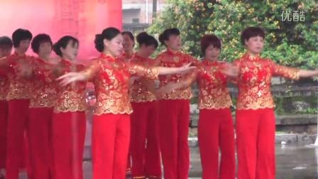 """中国梦,劳动美,欢乐在基层,2016年紫泥镇庆祝""""五一""""劳动节广场舞联欢会1集体舞《漳州是我家》"""
