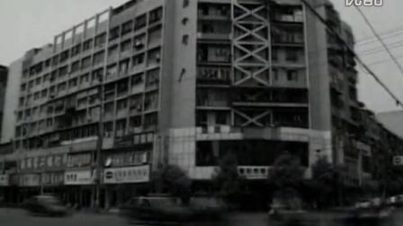 中国大案侦破纪实第7集[高清版]