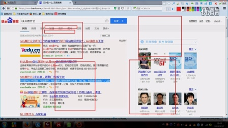 艾伦SEO优化第一节基础课-搜索引擎排名原理