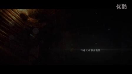 VR惊悚短片《夜宿鬼娘》预告片