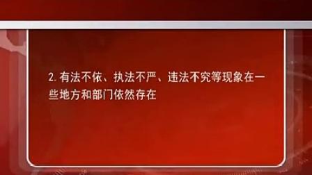 刘春(中共中央党校研究生院副院长、教授、博导)讲课视频