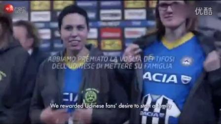 【Dacia汽车】意大利球队公益营销 未来的球迷Dacia_标清