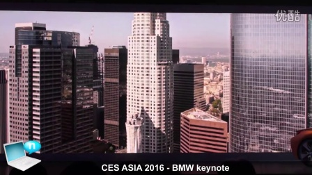 BMW keynote CES Asia 2016 Shanghai - i Vision Future Interaction concept
