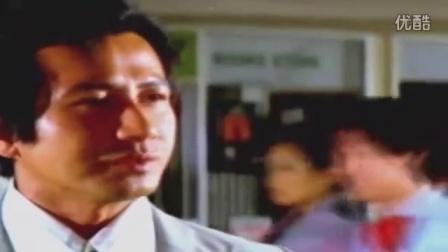 泰国电影 勿忘我 อย่าลืมฉัน (ปี 2520) สมบัติ อรัญญา