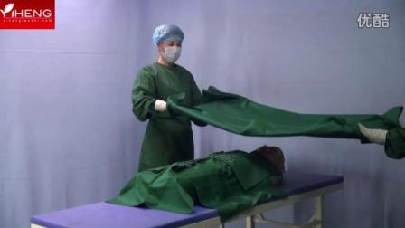 8.临床操作-无菌操作