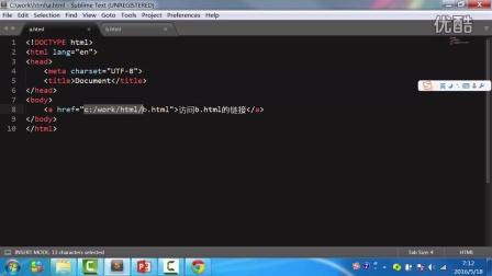 S01E05_HTML5视频教程(路径)