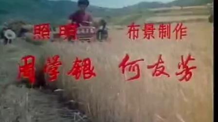 咱们的牛百岁插曲(1983年)
