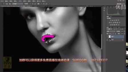 PS基础教程 ps抠图视频教程 PS合成教程 PS视频教程 photoshop教程