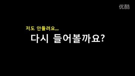 韩国人游中国系列 EP.26