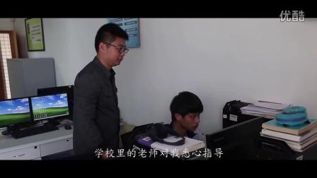 福建省福州市-福州机电工程职业技术学校-李泽露