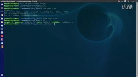 0day exploit Linux Kernel  Ubuntu