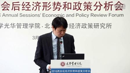 刘俏:金融改革的本质