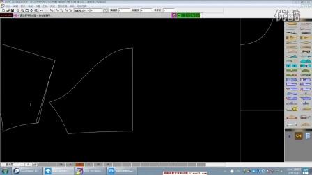 打版基础教程 et软件视频 CAD视频教程 服装打版公开课  第2节