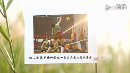 王俊凯中文网20150510 重庆八中宣传片