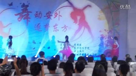【安徽外国语学院】舞时舞刻,劲舞飞扬我大东语第二场!
