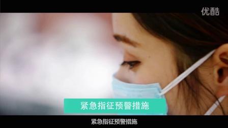 《黔南人民健康的呵护者》都匀市人民医院健康管理中心宣传片