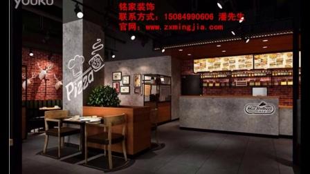 湘潭益阳连锁餐饮店装饰设计效果图,披萨店装修设计图找长沙铭家装饰