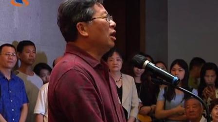 """粤东""""三许""""书画作品联展在广东美术馆举行"""