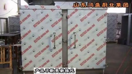 双门电蒸房 电蒸箱 衡阳市石鼓区馒头电蒸房