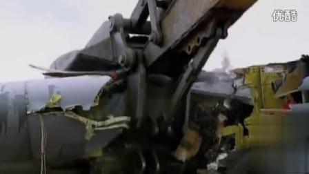 报废的飞机是如何处理回收的