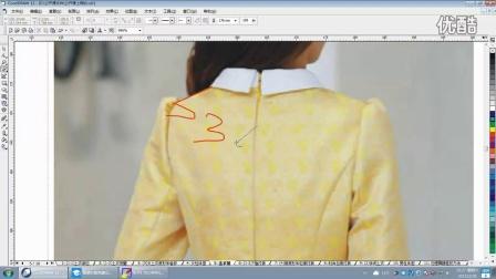 服装制版视频 制版视频教程  纸样视频教程 服装打版公开课   第10节