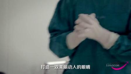 【美呗名医排行榜】微整形眼部整形 刘德东教授  贵州利美康