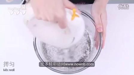 【DayDayCook】黑芝麻雪芳蛋糕﹣打造红润好气色!Sesame Chiffon Cake