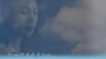 鳳飛飛好歌MV - 《心影》