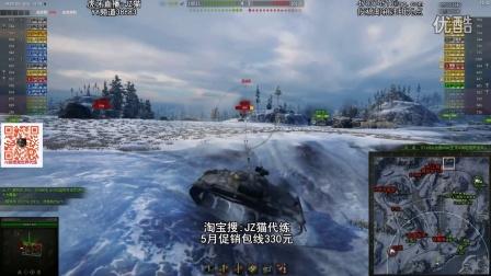 【坦克世界JZ猫】140工程:如黑寡妇般的快攻手!