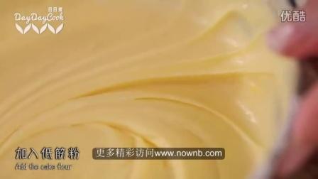 [Cooking] 日日煮烹饪短片 - 柠檬造型蛋糕 Lemon-shaped Cake