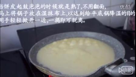 【榴莲千层蛋糕教程】大鸡蛋3个,白砂糖40...|点妈爱烘焙