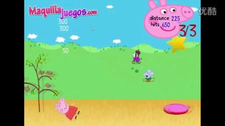 小猪佩奇被装进大炮里打出去,粉红猪小妹会碰到什么东西呢?