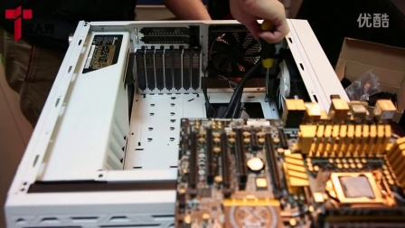 病毒 水冷侧透游戏机箱安装