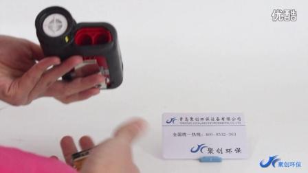 日本理研SC-O1毒性气体检测仪