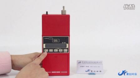 日本理研RI-85二氧化碳检测仪