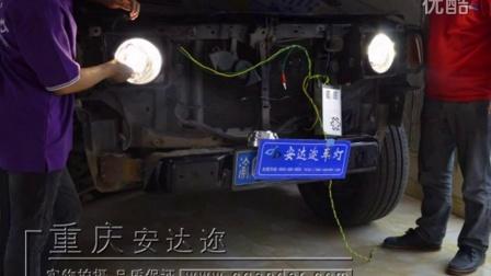 重庆大灯升级改装悍马H3大灯升级海拉五双光透镜效果