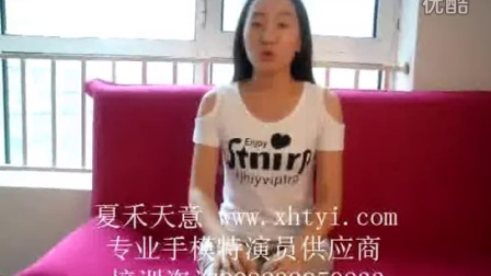 夏禾天意手模特演员学员李天路参加培训学习的毕业感言和拍摄感悟