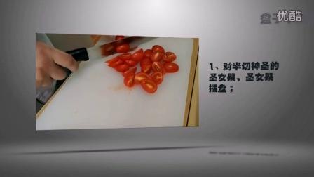 【淘菜猫】三分钟学会好吃好做的减肥圣品——酸奶水果沙拉