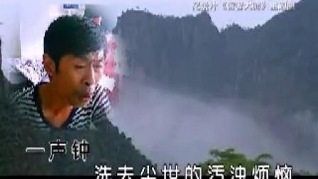 翻唱《登天台》廖昌永伴奏