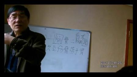【中医教学】周嘉荣宗筋疗法7