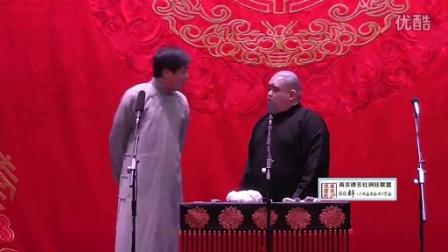 《红事会》高峰 刘喆_6平米