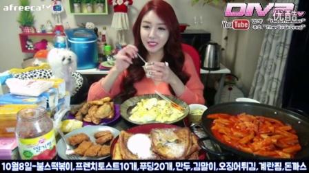 【韩国吃播】Diva吃辣炒年糕、烤土司、布丁、煎鸡蛋饼、炸猪排、各种炸物part.2_高清