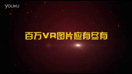 Gear VR虚拟现实_VR资源网(VRZY.COM)