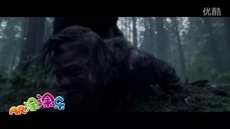 电影《荒野猎人》黑熊特效部分