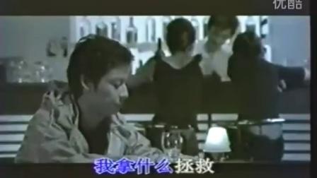 孙楠 - 拯救 (KTV版) [mqms]